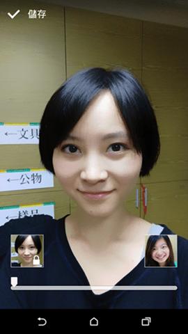 瑜亮情節, HTC Desire 820 、 Desire Eye 動手玩( Desire Eye 篇) clip_image056