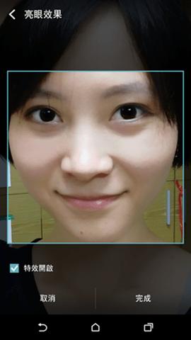 瑜亮情節, HTC Desire 820 、 Desire Eye 動手玩( Desire Eye 篇) clip_image059