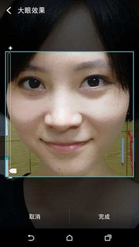 瑜亮情節, HTC Desire 820 、 Desire Eye 動手玩( Desire Eye 篇) clip_image061