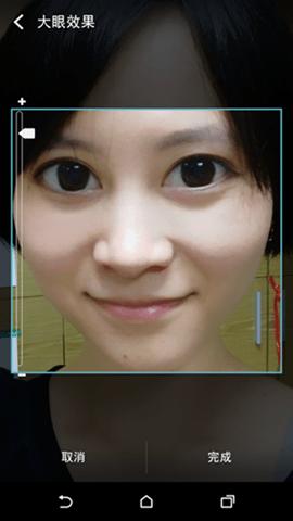 瑜亮情節, HTC Desire 820 、 Desire Eye 動手玩( Desire Eye 篇) clip_image062