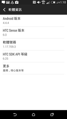 瑜亮情節, HTC Desire 820 、 Desire Eye 動手玩( Desire Eye 篇) clip_image064