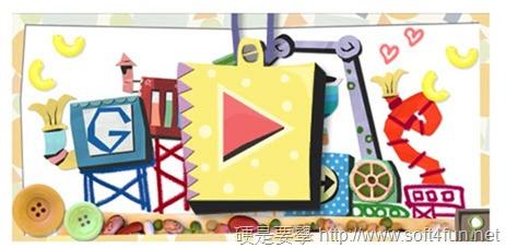 [Google Doodle] 母親節快樂!動手做禮物送給媽媽吧! 3ecf727300e4