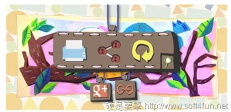 [Google Doodle] 母親節快樂!動手做禮物送給媽媽吧! 5
