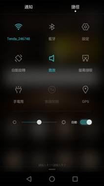 0.5秒指紋解鎖、全金屬機身、價格親民 - HUAWEI G7 Plus 女神機開箱實測 clip_image034