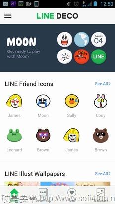 LINE DECO:輕鬆打造超可愛的 LINE 風格手機桌面(Android/iOS) 1
