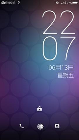 為自拍而生!美圖手機 II 台灣版動手玩 clip_image0114