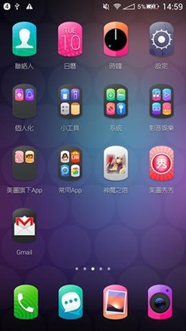 為自拍而生!美圖手機 II 台灣版動手玩 clip_image0134