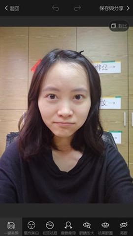 為自拍而生!美圖手機 II 台灣版動手玩 clip_image0654
