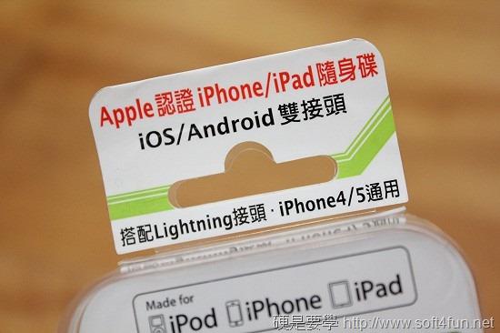 i-FlashDrive 雙頭龍,支援 iPad/iPhone 的檔案傳輸神器 clip_image005_thumb