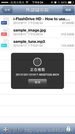 i-FlashDrive 雙頭龍,支援 iPad/iPhone 的檔案傳輸神器 clip_image011_thumb
