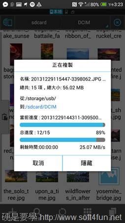 i-FlashDrive 雙頭龍,支援 iPad/iPhone 的檔案傳輸神器 clip_image017_thumb