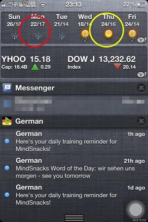 iOS 5.0.1、5.1  bug?連點天氣圖示竟導致 iPhone 當機! iso