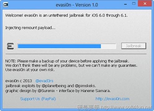 iOS 6.1.2 JB教學(含 evasi0n 及相關備份軟體下載) evasi0n-04