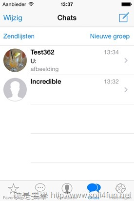 最新 iOS 7 風格 WhatsApp 截圖流出 whatsapp_ios7_1