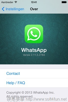 whatsapp_ios7_15