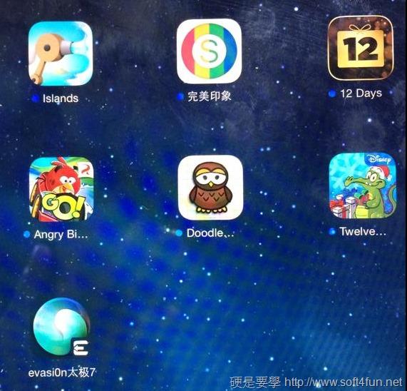 iOS 7 完美JB工具evasi0n7 太極7無太極版本正式發佈(含教學) 1489243_10201632451547182_850329834_n