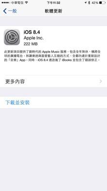 劃世代音樂服務 Apple Music 隨 iOS 8.4 更新正式推出 11659238_10205312020534107_5173361990971655294_n