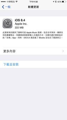 劃世代音樂服務 Apple Music 隨 iOS 8.4 更新正式推出 11659238_10205312020534107_5173361990971655294_n_3