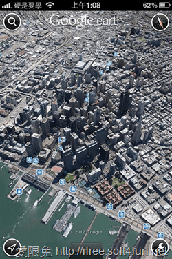 支援 3D影像的 iOS 版 Google Earth 正式推出 Google-Earth-5