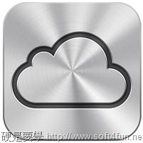 iOS 5 開始提供下載更新! 最新特色功能重點介紹 icloud