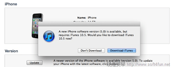 iOS 5 開始提供下載更新! 最新特色功能重點介紹 image