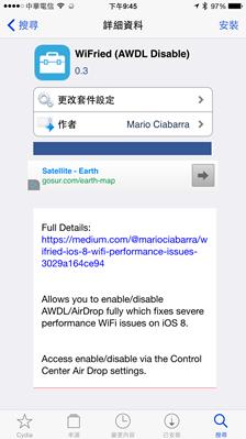 [Cydia] WiFried:讓 iOS 8.1 Wi-Fi 傳輸速度加快,實測有效! 2014112621.45.23