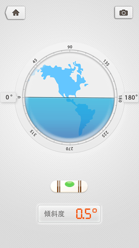 管家工具箱,測心率、土地面積、網路速度、環境噪音一次搞定(iOS) 2014-08-25-16.44.56