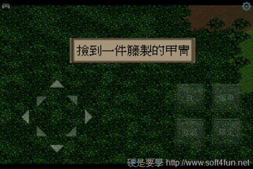 仙劍奇俠傳 DOS版_iPhone_iPad_ (14)