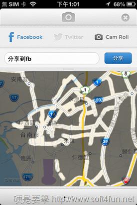 世界迷霧:用遊戲迷霧紀錄旅行足跡(iOS) 2013-09-06-13.01.25