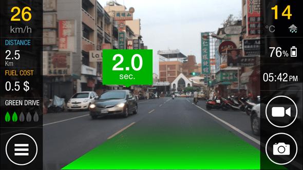 iOnRoad 前車接近與車道偏離警示App,你最安心的行車助理 2015021817.43.01