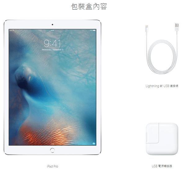 Apple 史上最大平板 iPad Pro 台灣正式開賣,售價 27,900 元起 ipad-pro-2