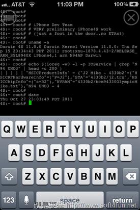 在 iPad2/iPhone4S 上的 iOS 5 JB (越獄) 終於現身囉! image