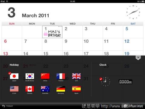 [iPad] 任意塗鴉隨你畫的手繪行事曆 - MemoCal mzl.miiusyhl.480x48075