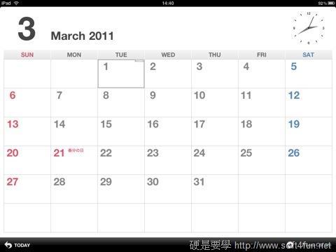 [iPad] 任意塗鴉隨你畫的手繪行事曆 - MemoCal mzl.pjydchao.480x48075