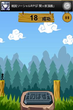 [iPhone/iPad] 超夯的休閒小遊戲:ReacheeE ReacheeE7