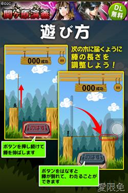 [iPhone/iPad] 超夯的休閒小遊戲:ReacheeE reacheeE-2
