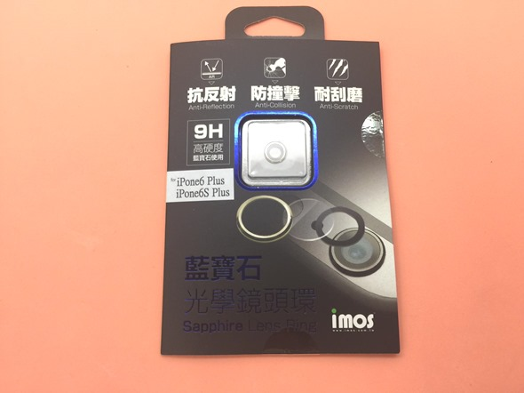 iPhone 6S/6S Plus 專屬3D滿版康寧強化玻璃保護貼+全機包膜開箱 imos