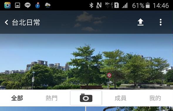 Screenshot_2015-09-02-14-46-09