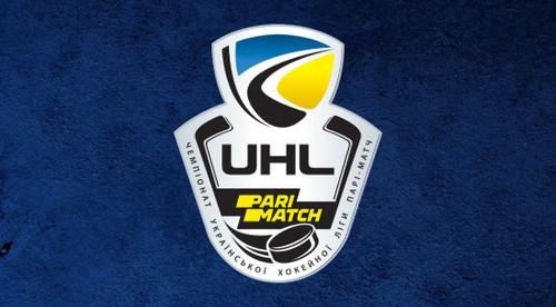 ФОТО. УХЛ представила логотип на ювілейний сезон