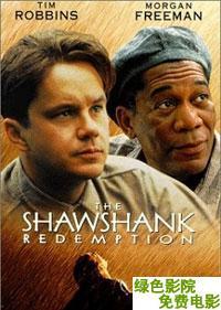 《肖申克的救贖 》在線觀看-故事電影-友誼影視