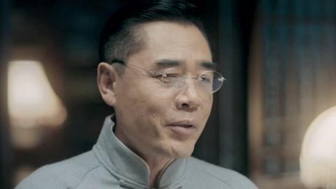 老中醫第1集-連續劇-高清正版影音線上看-愛奇藝臺灣站