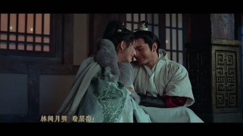 《瑯琊榜之風起長林》主題曲MV「清平願」-片花-高清影音線上看–愛奇藝臺灣站