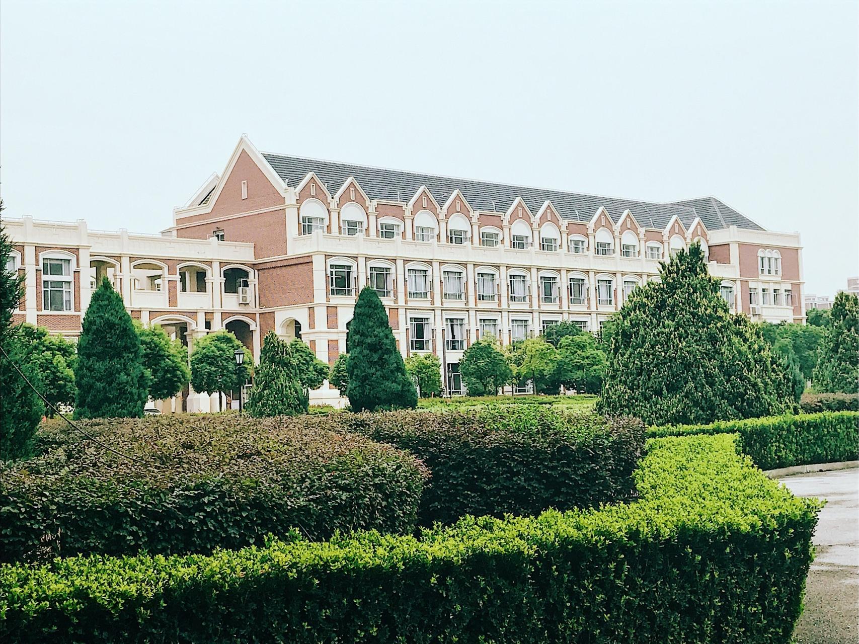 上海外國語大學是什麼樣子的? - GetIt01