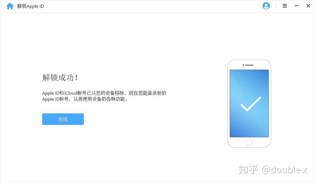 iPad的ID密碼忘了怎么辦?無ID密碼重置iPad的方法 - 知乎