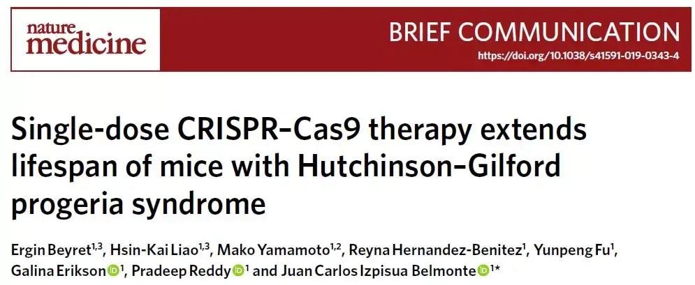 特別關注丨三篇Nature Medicine聚焦AAV-CRISPR基因治療的長期療效和安全性 - 知乎