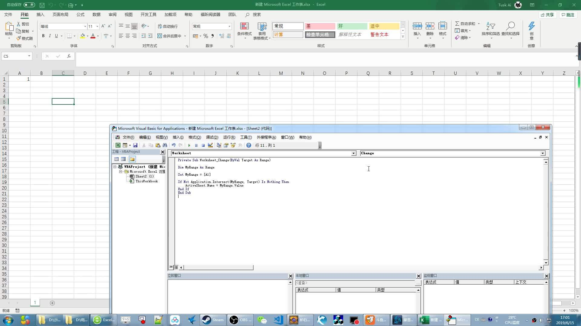 Excel 3 3