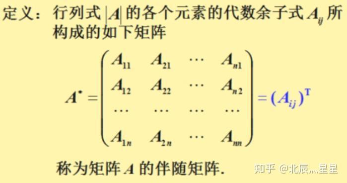 矩陣求逆(C/C++) - 知乎