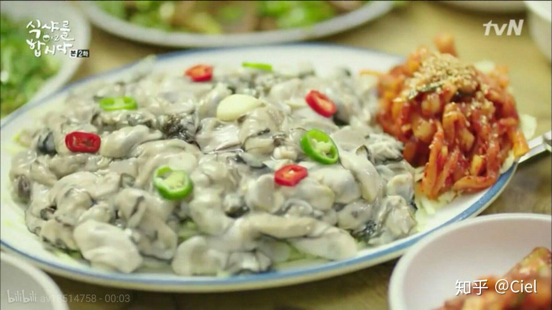 韓劇《一起用餐吧》里的美食有哪些? - 知乎