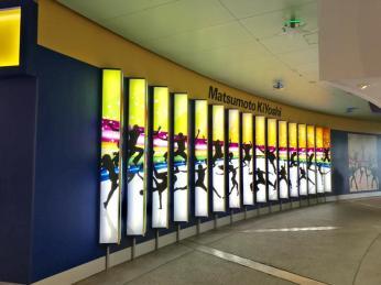 「マツモトキヨシユニバーサル・シティウォーク大阪店」の画像検索結果