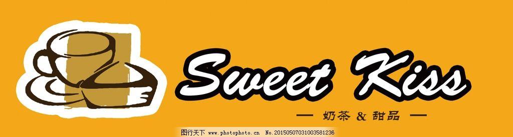sweetkiss招牌圖片_其他_廣告設計_圖行天下圖庫